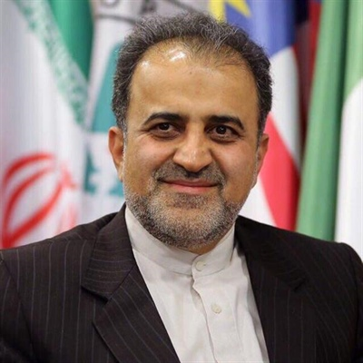 Appointment of Deputy Minister and Head of the Organization for Investment and Economic and Technical Assistance of Iran (OIETAI